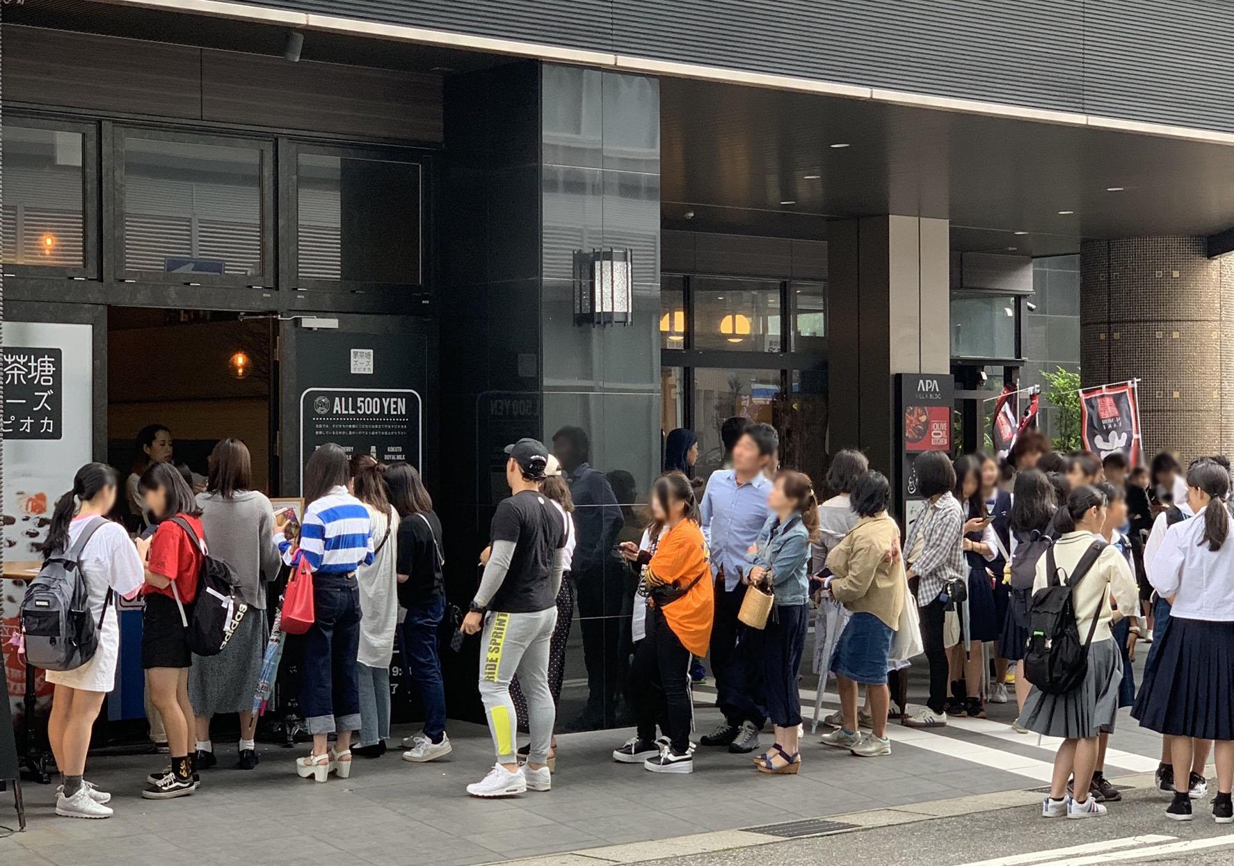 ズーズタピオカ 富山駅前店