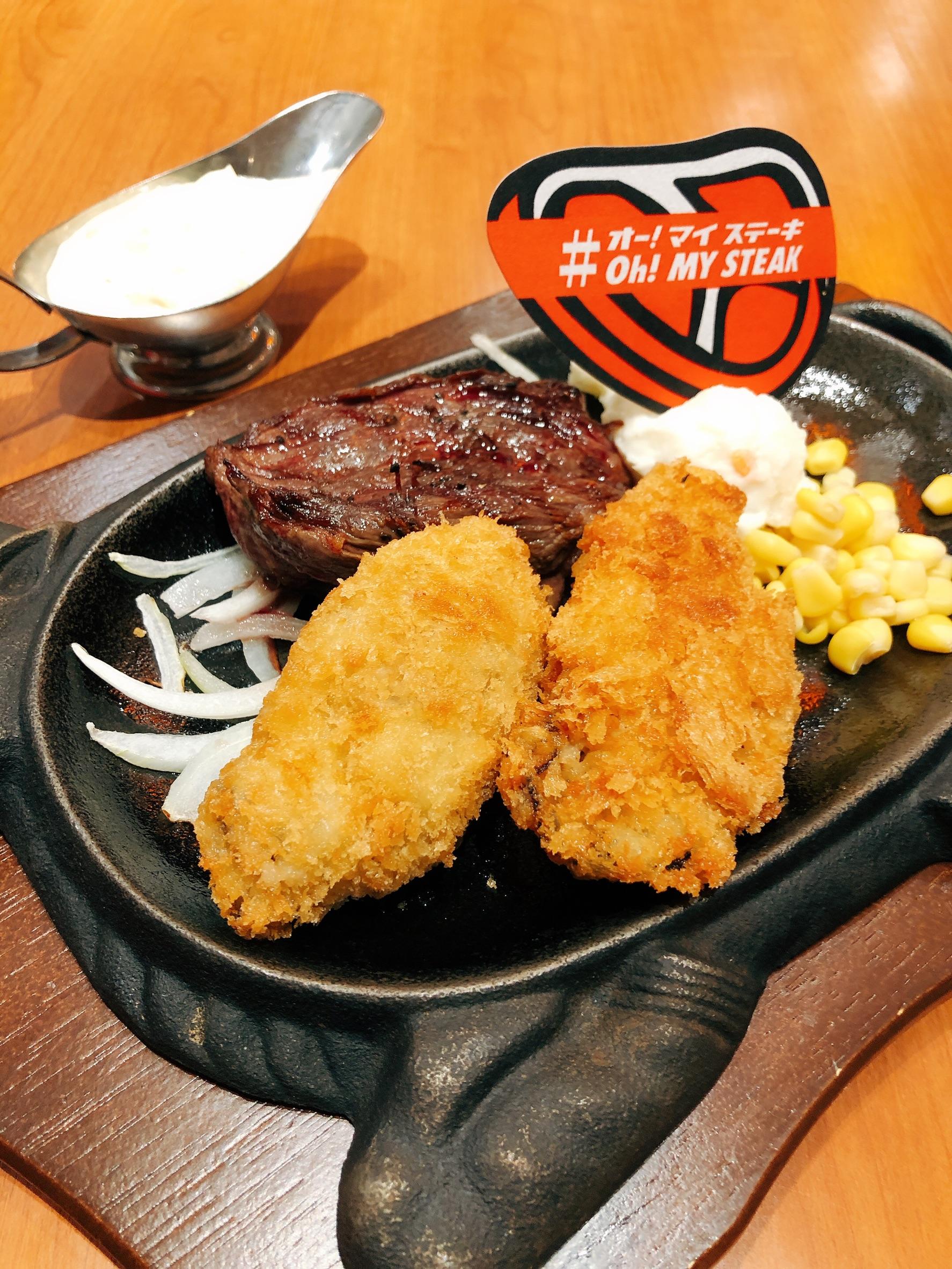牡蠣フライ&ビーフ 1,680円(税抜)
