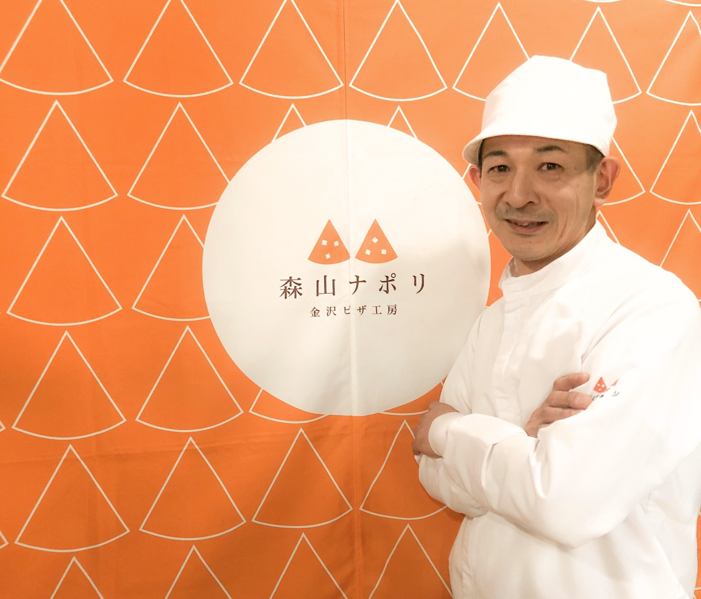ピザ職人 萬田孝行(まんだたかゆき)
