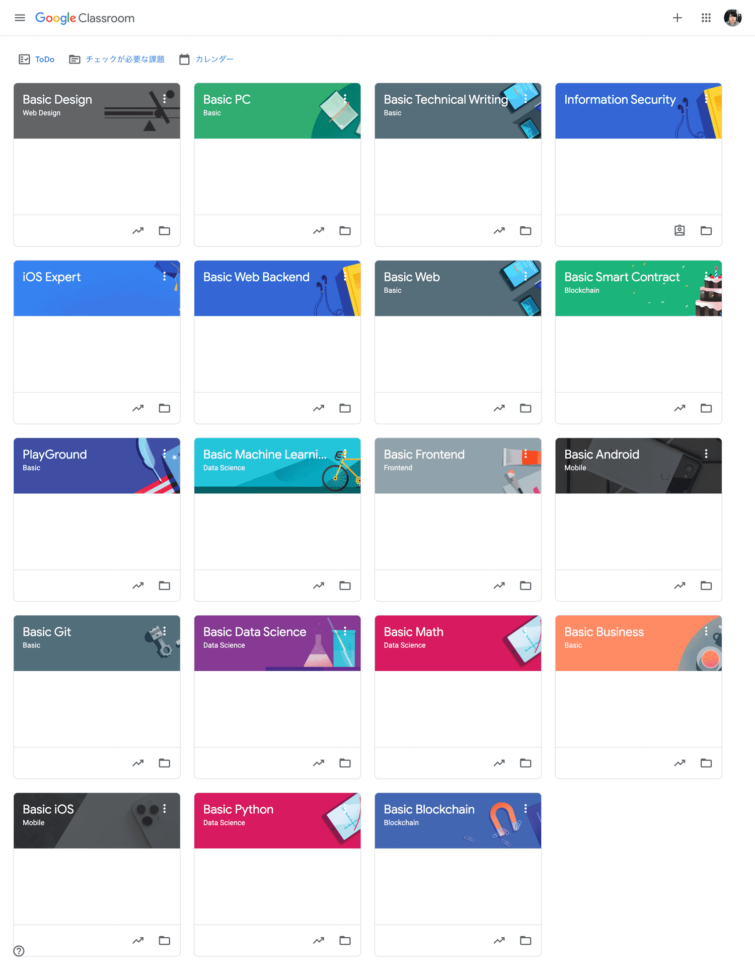 Google Classroom で管理し、基礎学習を含めた全19教材を提供