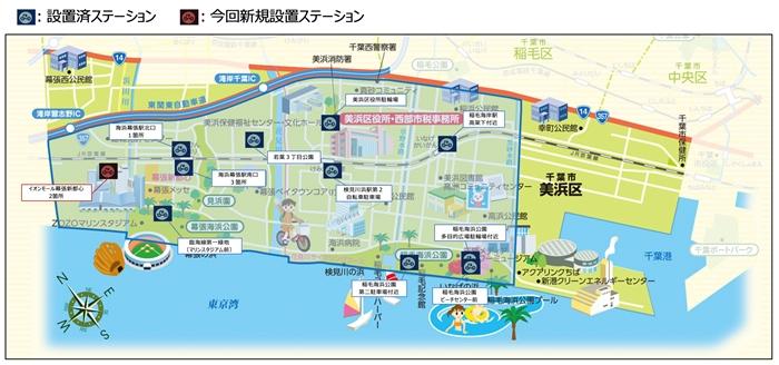 WIND3.0を乗降車できる計14箇所のステーション