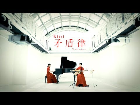 "Kitri、佐久間由衣 初主演作・映画『""隠れビッチ""やってました。』主題歌決定!"