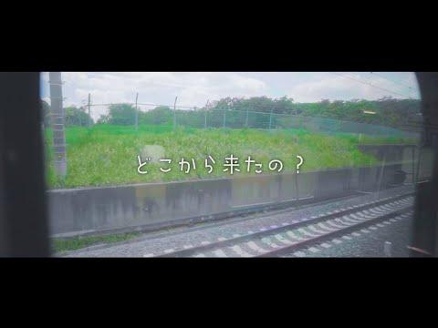 人気作詞・作曲家!杉山勝彦プロデュース「どこから来たの?」PV完成&記念イベント!!