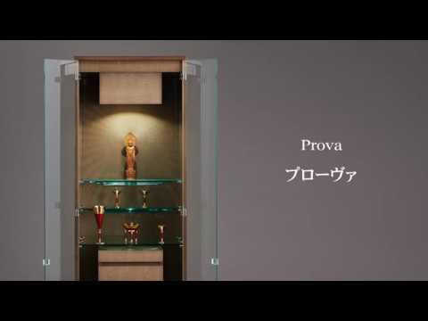 10/20(水)現代仏壇旗艦店「ギャラリーメモリア東京日本橋」オープン