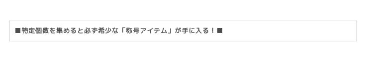 ネオクラシックMMORPG『ロードス島戦記オンライン』 新元号・令和を記念して、毎週新しいキャンペーンが登場する「祝・新元号キャンペーン」を本日より開始!