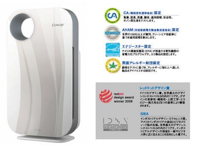 新型ウィルス対応フィルター搭載。コーウェイの空気清浄機が更にスタイリッシュになって新発売。