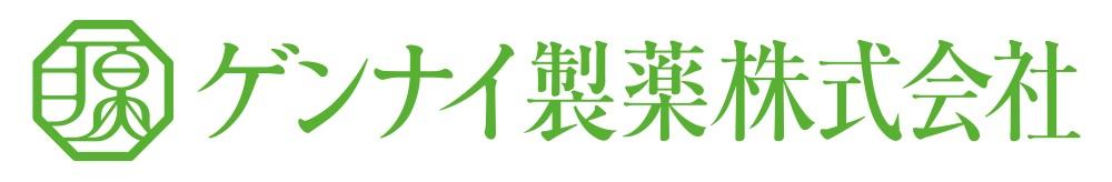 ゲンナイ製薬株式会社のプレスリリース(最新配信日:2019年9月27日 11時00分)|プレスリリース配信・掲載のPR TIMES