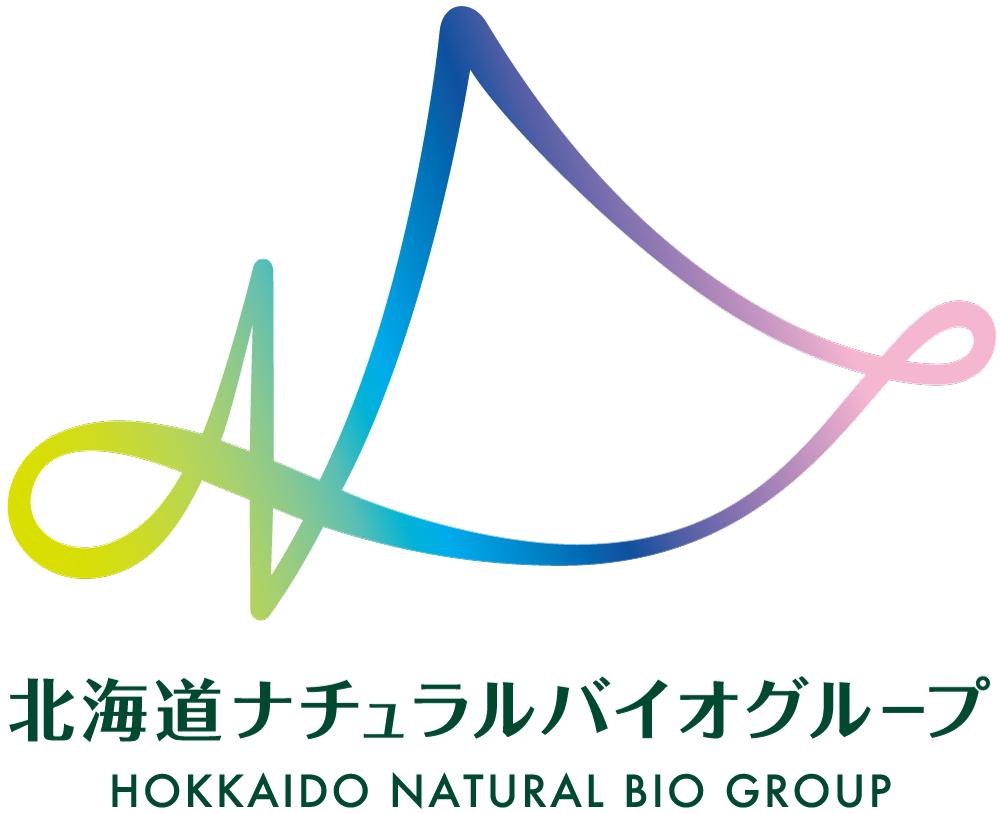 ナチュラル グループ 北海道 株式 会社 バイオ