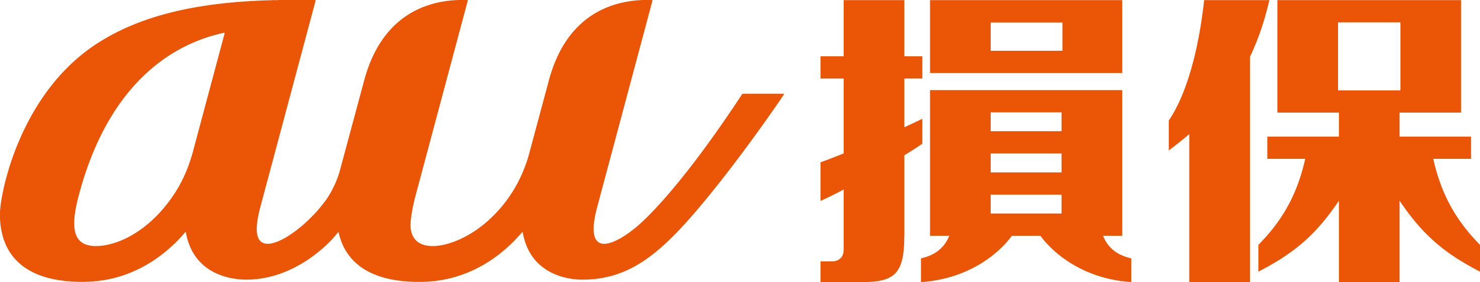 【au損害保険株式会社】 au損保キャンペーン「『自転車向 け保険』に新規加入で、人気賞品が当たる!」開始