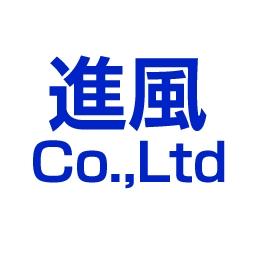 進風株式会社のプレスリリース 最新配信日 年6月30日 11時50分 プレスリリース配信 掲載のpr Times