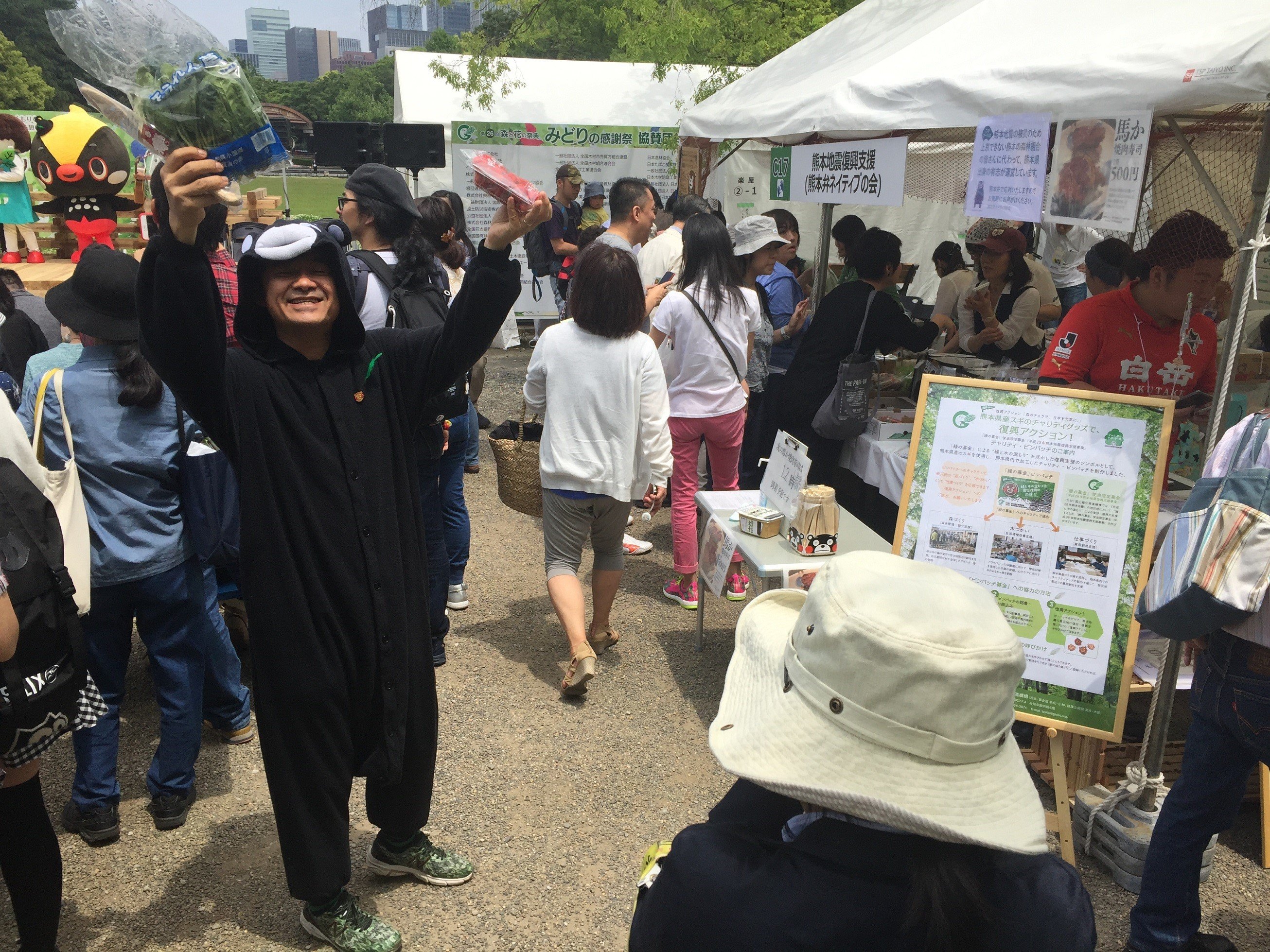『熊本弁ネイティブの会』が今年も熊本地震復興支援を実施。『みどりとふれあうフェスティバル』に熊本支援ブース出展!被災地の産品(野菜、加工食品、木工品等)を「熊本弁」で接客販売!!