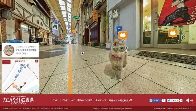 猫の視点から構成されたデジタルマップ