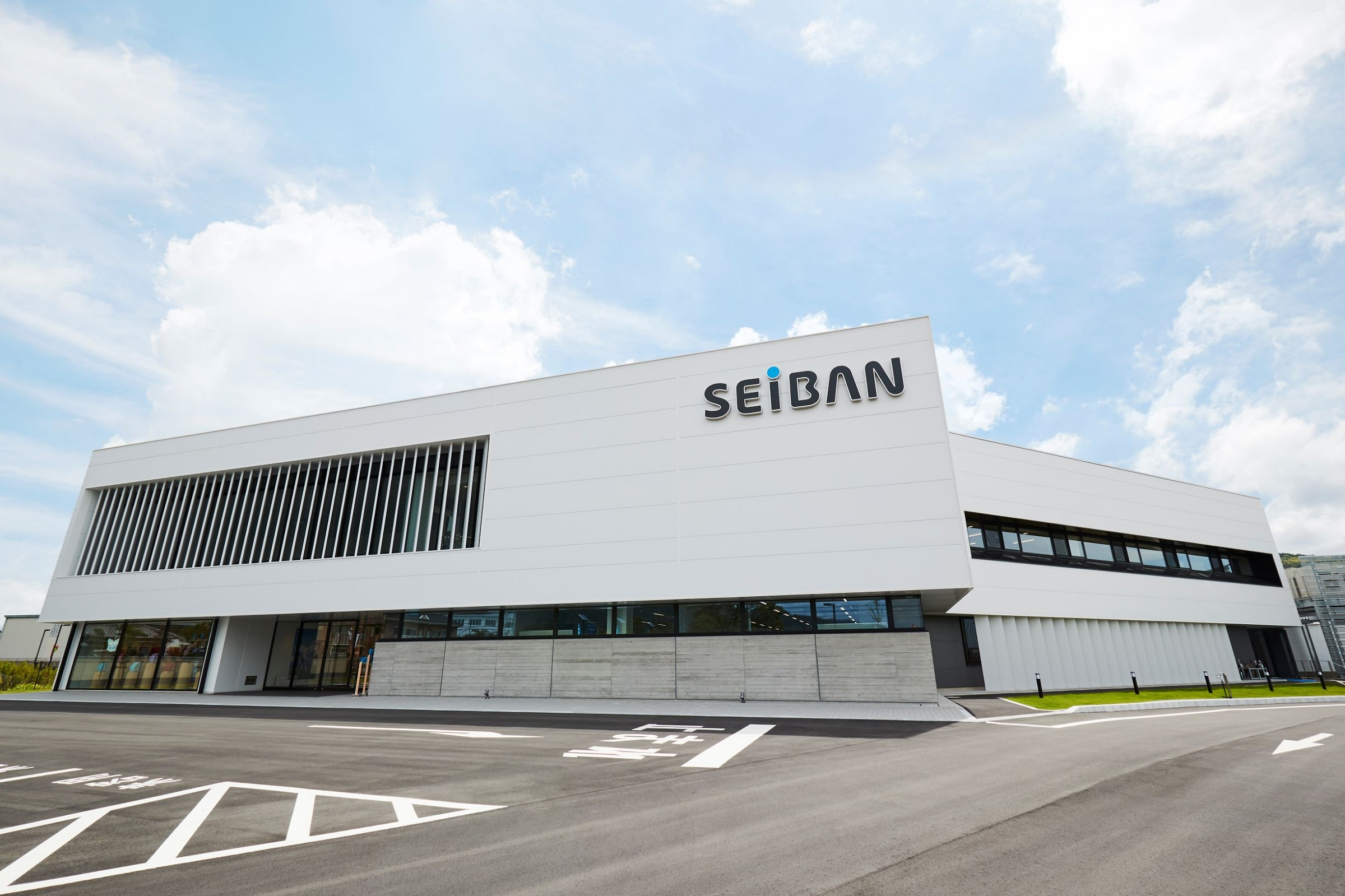 工場 セイバン 新