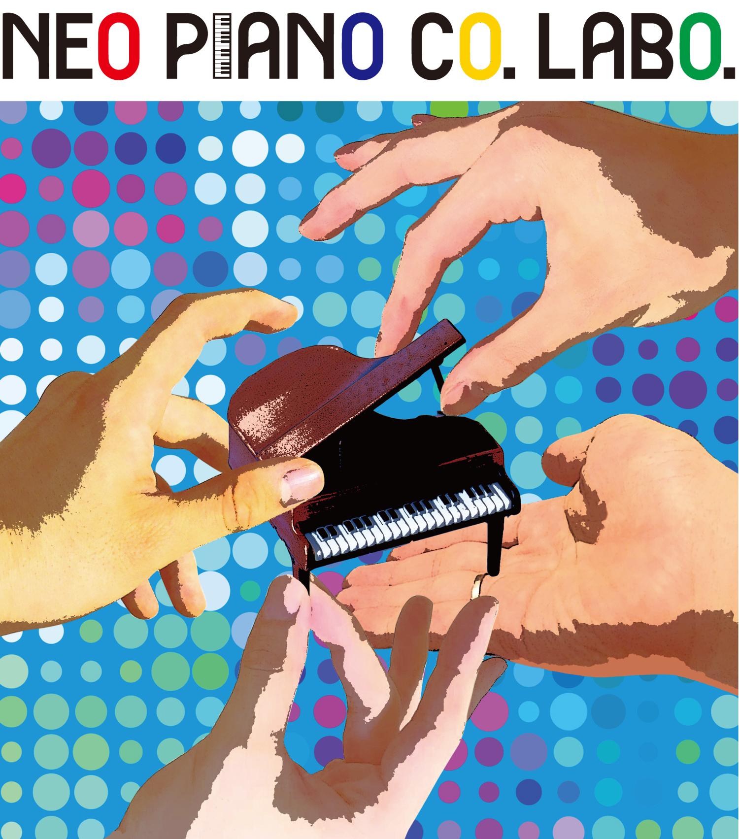 ちゃん ピアノ けい