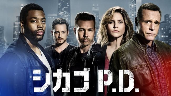 シカゴ pd シーズン 5