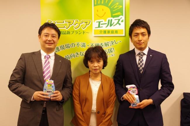 左から、エステー ビジネス開発事業部 事業部長 岡部、 「むつき庵」代表 浜田様、 エステー R&D部門 研究グループ 田澤