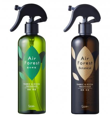 2019年2月発売の「Air Forest  衣類・布製品用消臭ミスト」のボトル本体