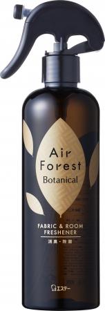 「Air Forest Botanical 衣類・布製品用消臭ミスト」のボトル本体