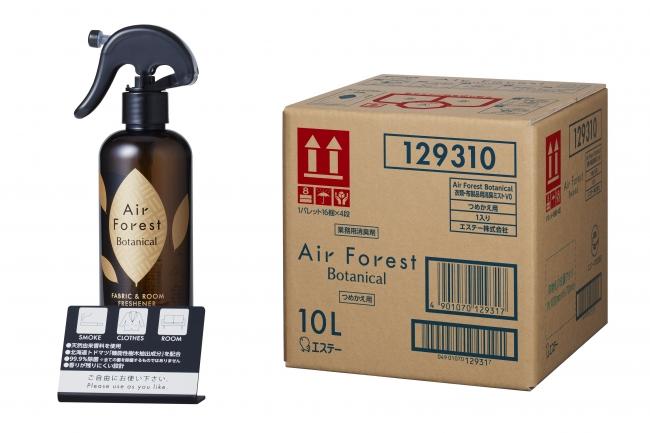 (左)「スタンドPOP」、(右)「Air Forest Botanical 衣類・布製品用消臭ミスト つめかえ用10L」