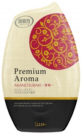 「玄関・リビング用 消臭力 Premium Aroma」〈AKANETSUBAKI-茜椿-〉の香り