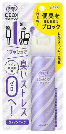 「消臭力 DEOXトイレ用スプレー ファインブーケの香り」