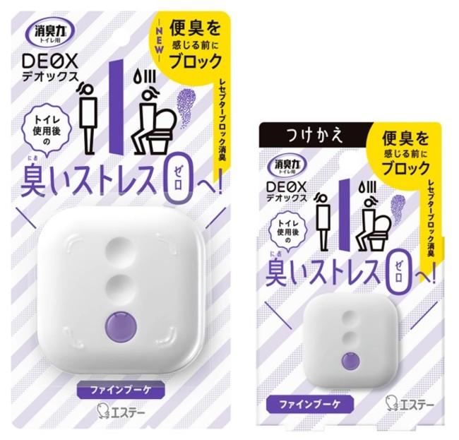 (画像左から)「消臭力 DEOXトイレ用 ファインブーケの香り」、「同つけかえ」