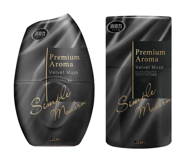 (商品左から)「玄関・リビング用 消臭力 Premium Aroma」、「消臭力 トイレ用 Premium Aroma」