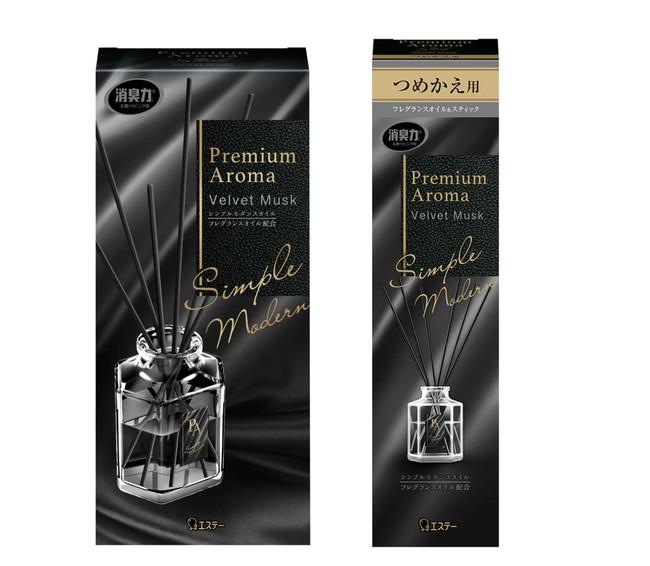 (商品左から)玄関・リビング用 消臭力 Premium Aroma Stick 〈ベルベットムスク〉本体-つめかえ