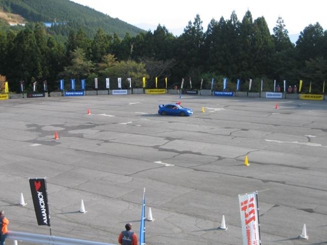 美川スポーツランド