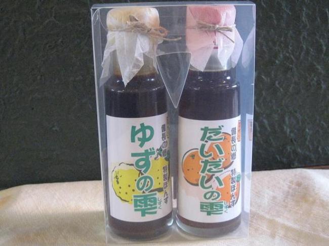 ミニポン酢セット