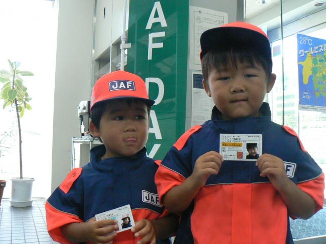 子ども安全免許証(イメージ)