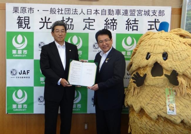 写真左から岡支部長、  千葉市長、  栗原市のマスコットキャラクター「ねじり ほんにょ」