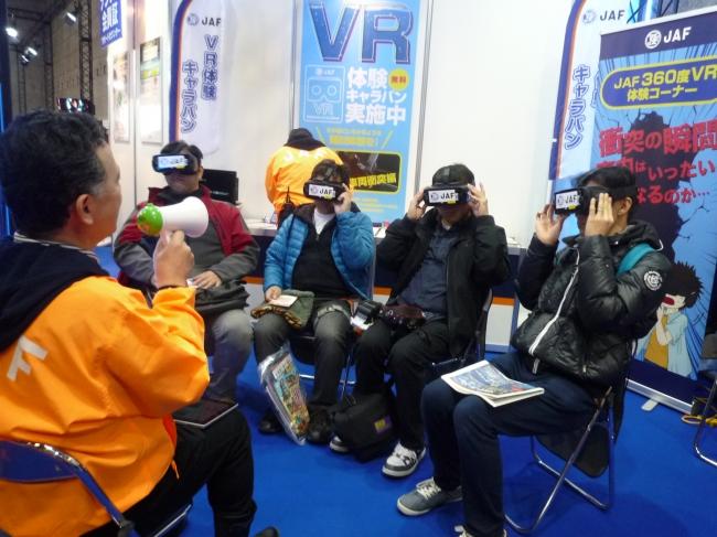 VR動画体験ステージイメージ