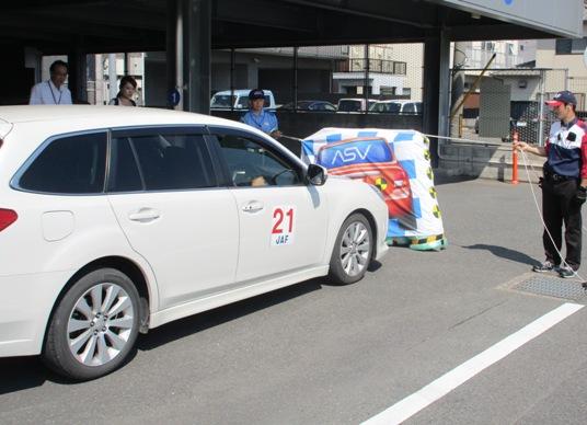 ASV体験(先進安全自動車)例:衝突被害軽減ブレーキ
