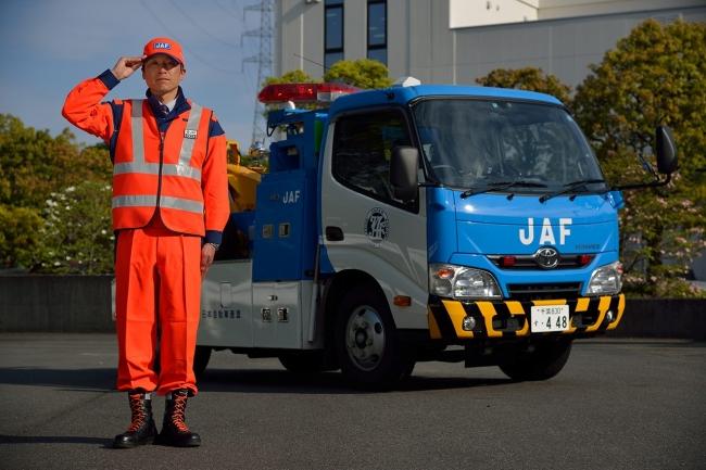 JAFレッカー車