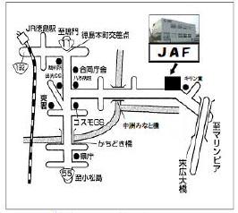 JAF徳島支部