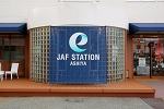 e-JAF STATION 芦屋 外