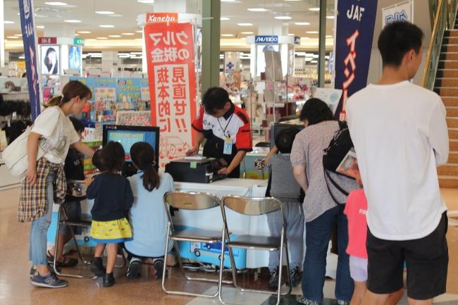 2018アピタ富山東店イベント