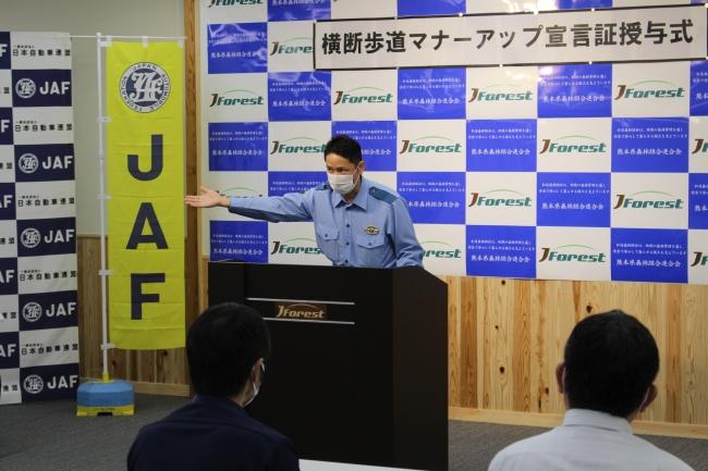 熊本県警察本部 から「てまえ運動」を紹介