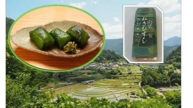 有田川町清水の名所「あらぎ島」と「わさび寿司」