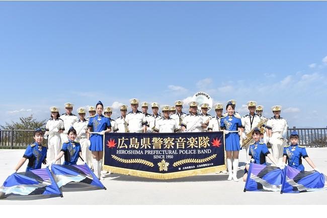 広島県警音楽隊