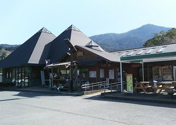 道の駅温泉の里神山