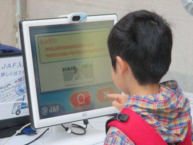 画像4: http://prtimes.jp/i/10088/945 ... : 小学生用クイズ : クイズ