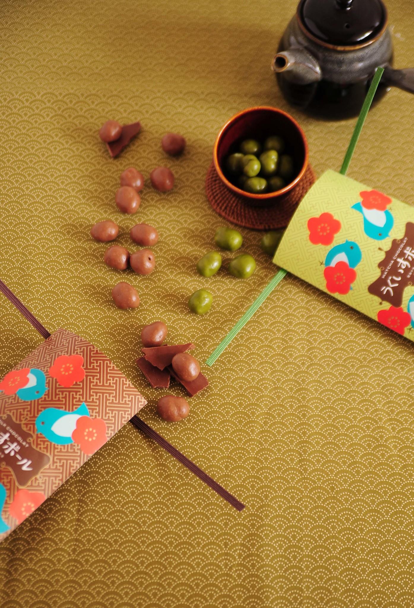 エキマルシェ新大阪限定「うぐいすボール」が数量限定で新発売!冬のフレーバー「ショコラのうぐいすボール」