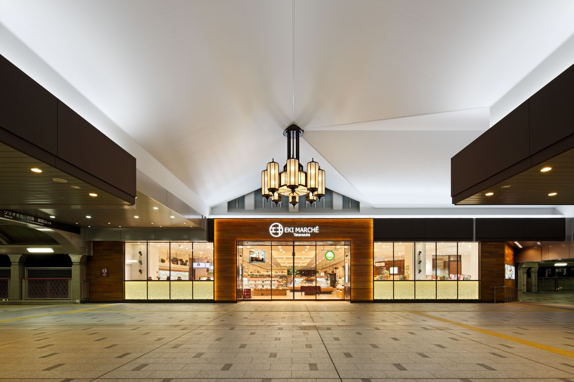 『エキマルシェ宝塚』に、新しいお店とATMがオープンします