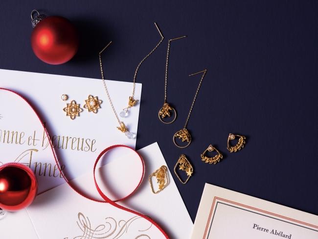 pierced earrings 18,000~23,000yen