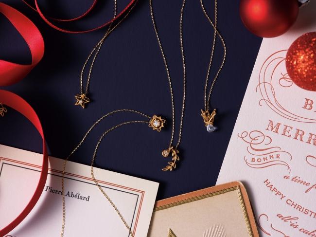 necklace 20,000~23,000yen