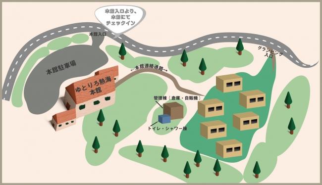 グランピングマップ