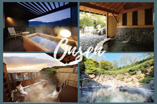 宿LABO温泉イメージ