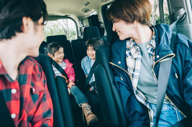 家族でドライブイメージ